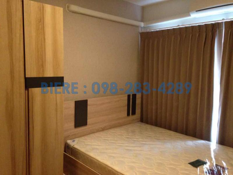 รูปของประกาศเช่าคอนโดดีมูระ พหลฯ-เกษตร(1 ห้องนอน)(2)