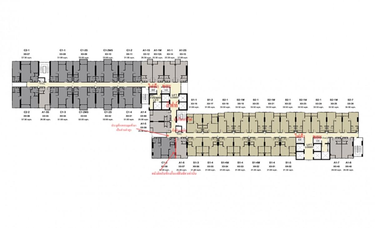 รูปของประกาศขายดาวน์คอนโดไอดีโอ สุขุมวิท 93(2 ห้องนอน)(3)