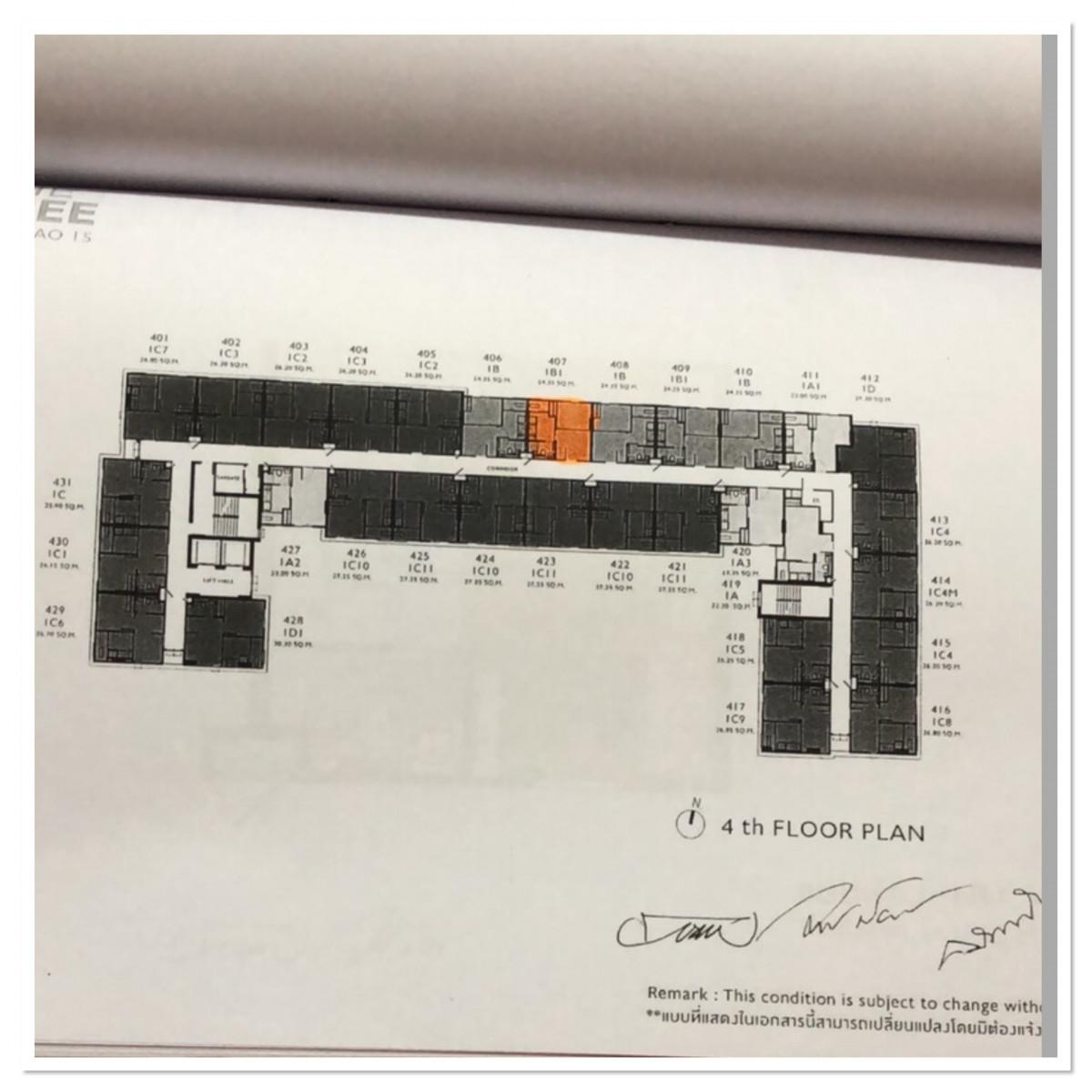 รูปของประกาศขายดาวน์คอนโดเดอะ ทรี ลาดพร้าว 15(1 ห้องนอน)(4)