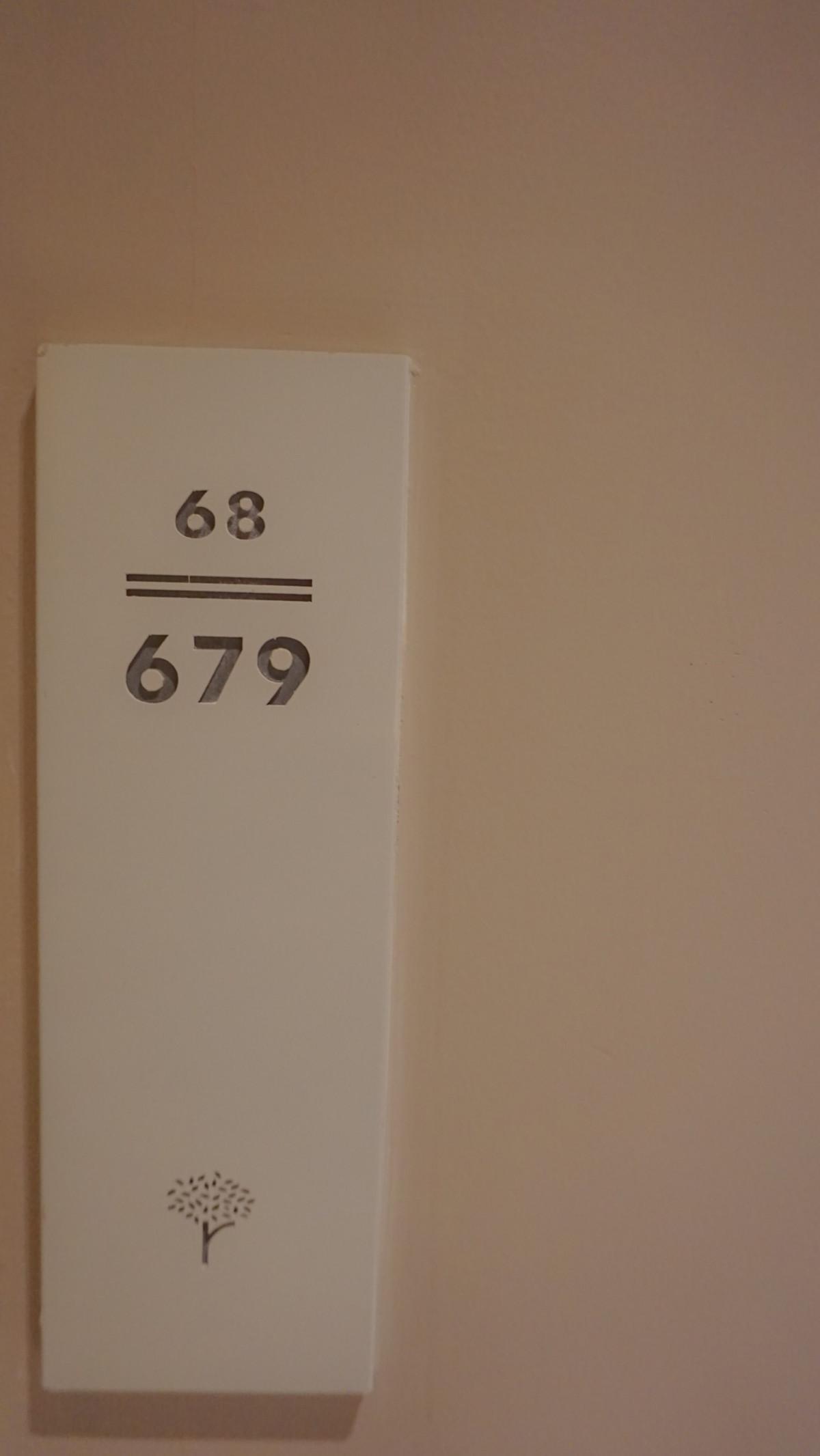 รูปของประกาศขายคอนโดพาร์ค 24(1 ห้องนอน)(2)