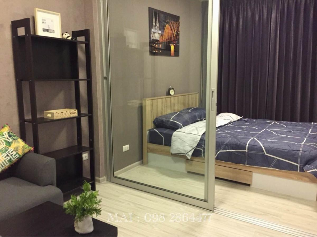 รูปของประกาศเช่าคอนโดแอสปาย รัตนาธิเบศร์ 2(1 ห้องนอน)(3)