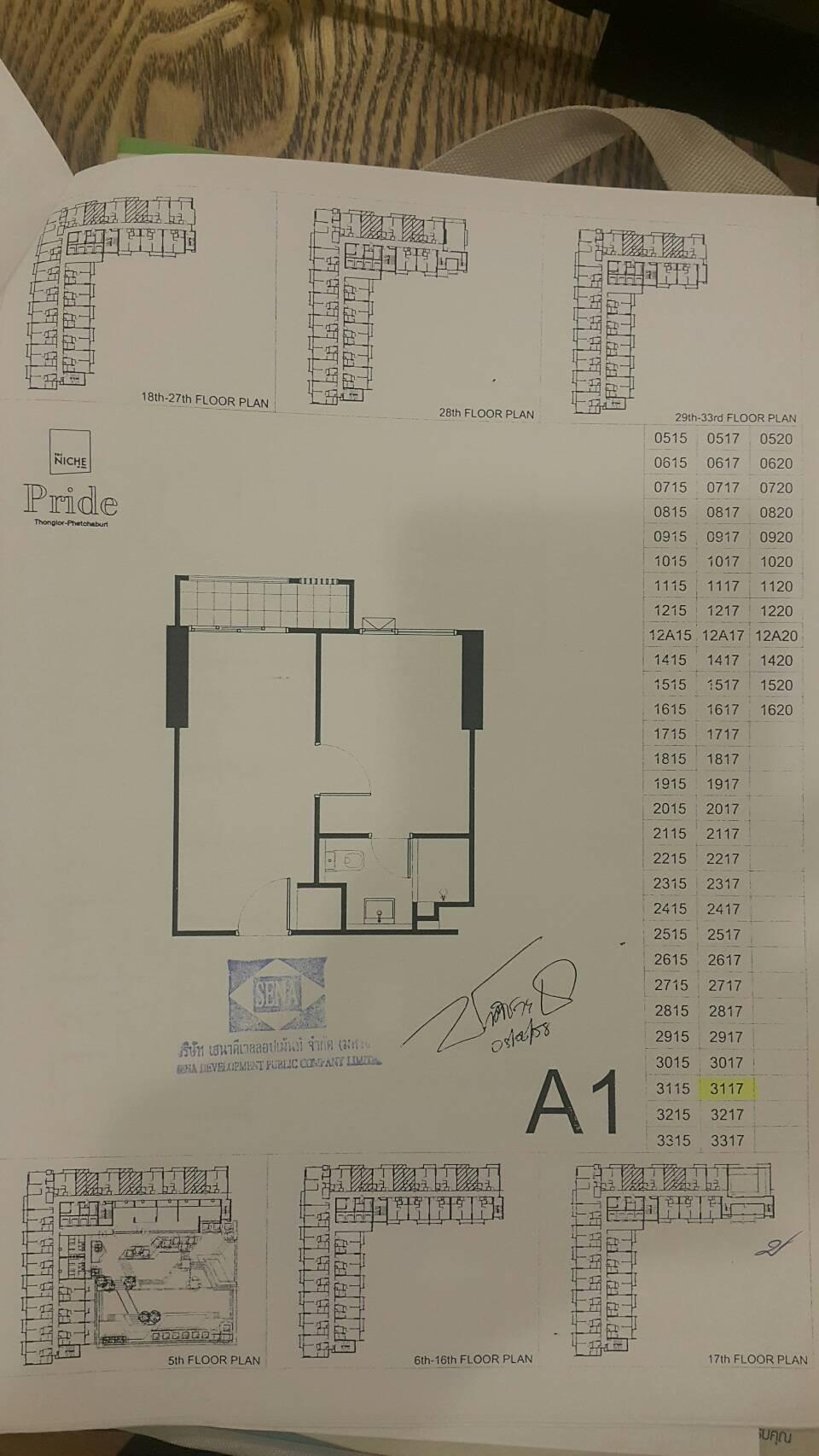รูปของประกาศขายดาวน์คอนโดThe Niche Pride ทองหล่อ-เพชรบุรี(1 ห้องนอน)(3)
