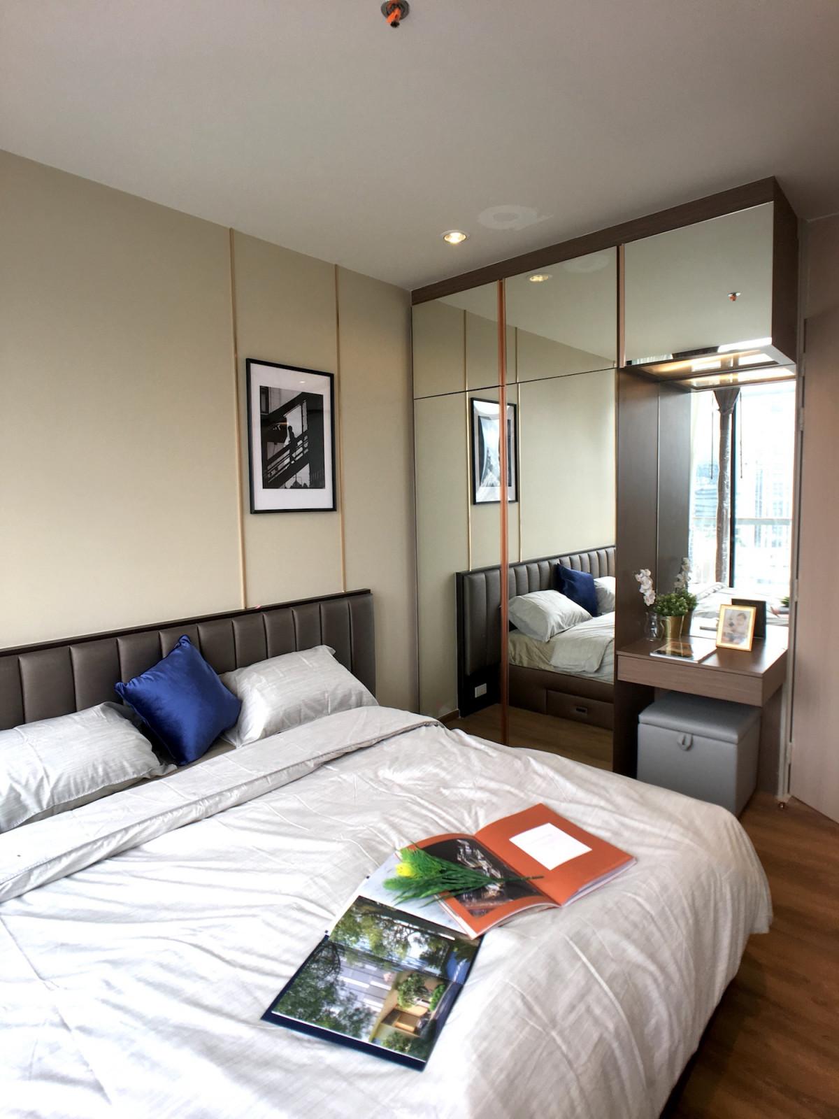 รูปของประกาศเช่าคอนโดพาร์ค 24(2 ห้องนอน)(3)