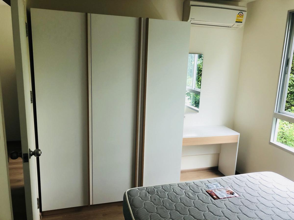 รูปของประกาศขายคอนโดU Campus รังสิต - เมืองเอก(1 ห้องนอน)(3)