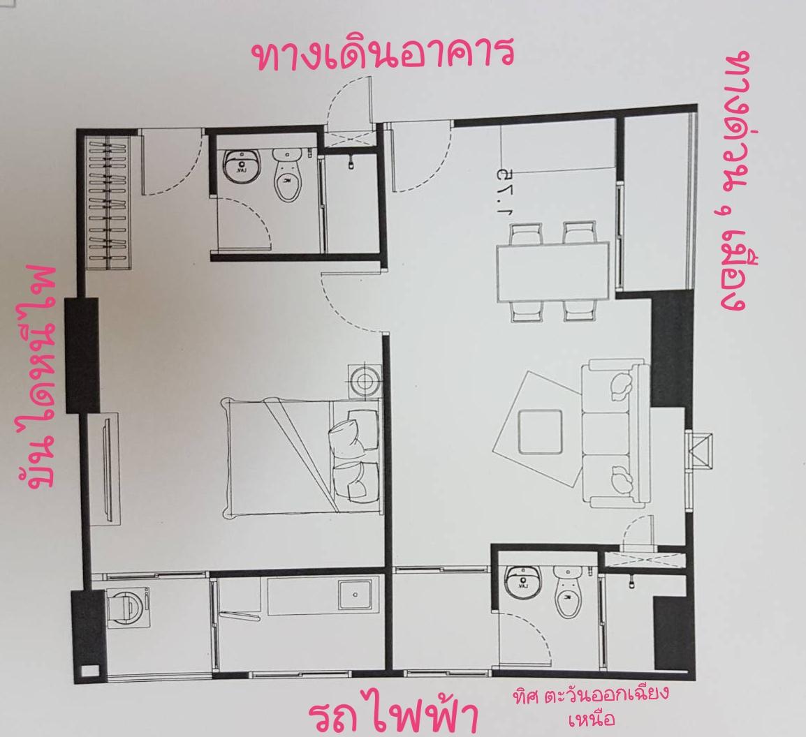 รูปของประกาศขายดาวน์คอนโดรีเจ้นท์ โฮม บางซ่อน(1 ห้องนอน)(2)