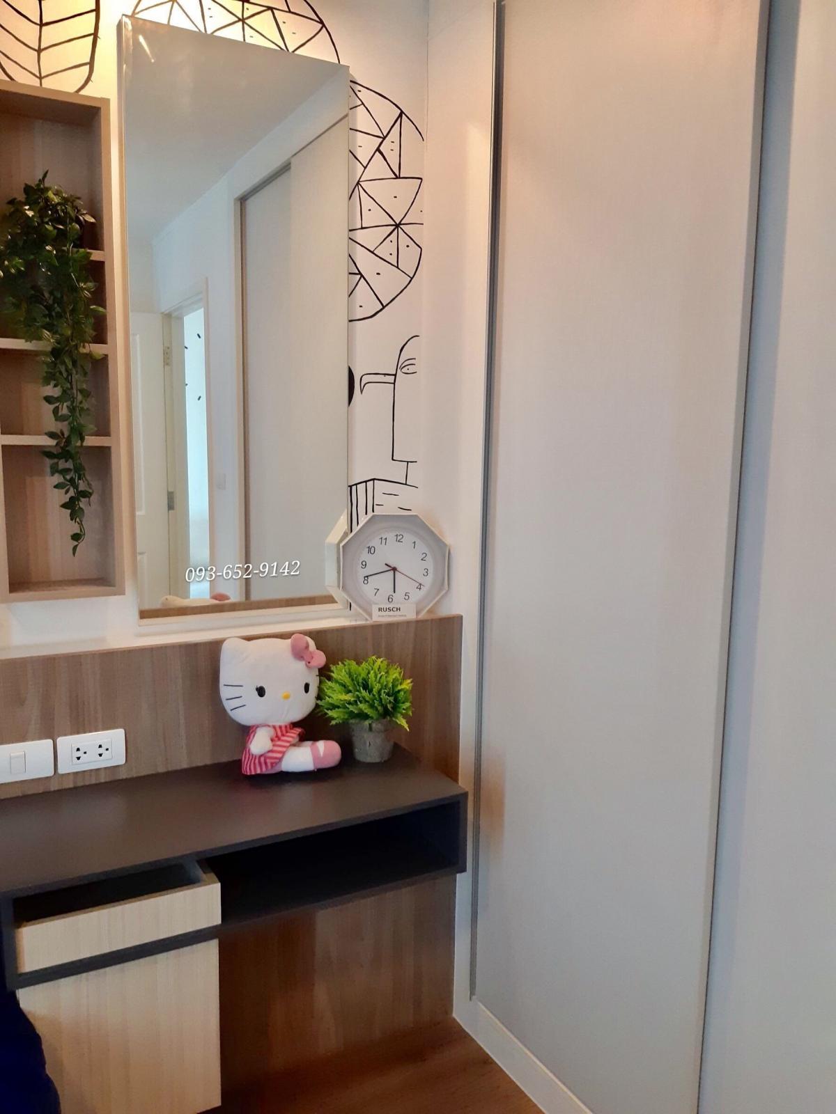 รูปของประกาศเช่าคอนโดยู ดีไลท์ แอท ตลาดพลู สเตชั่น(1 ห้องนอน)(2)