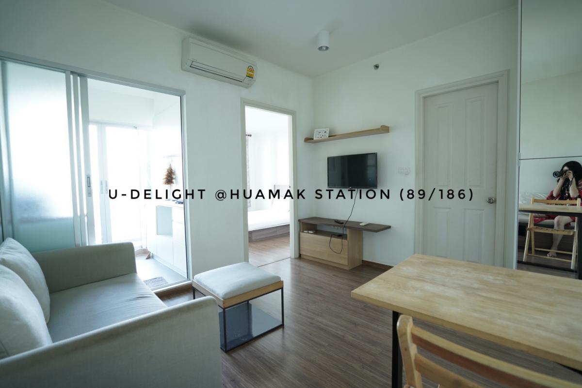 รูปของประกาศเช่าคอนโดU Delight @huamak station(1 ห้องนอน)(1)
