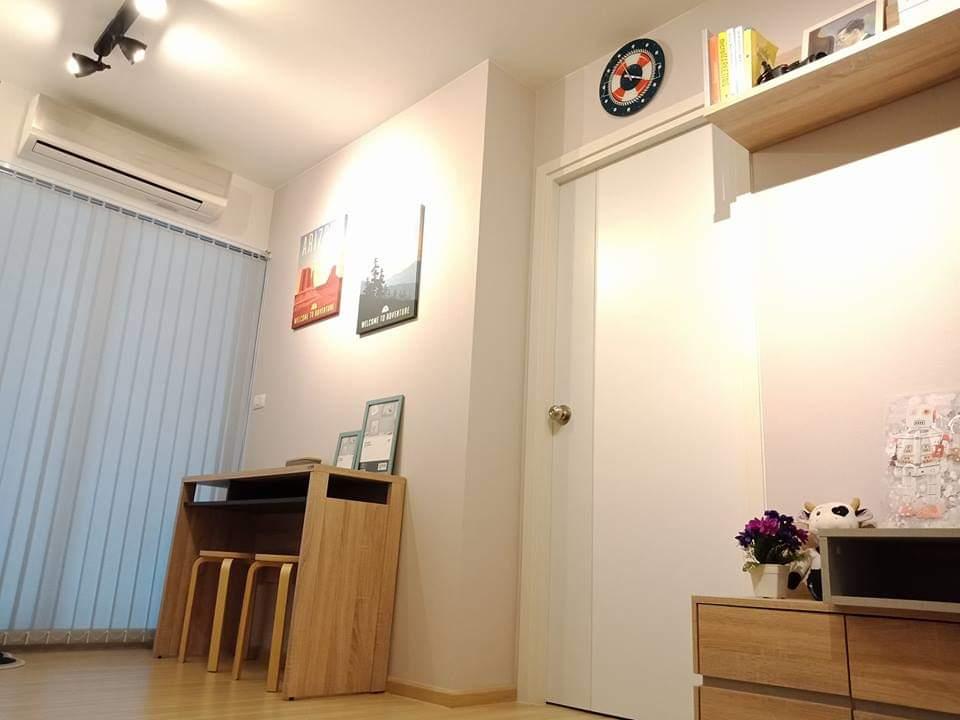 รูปของประกาศขายคอนโดพลัม แจ้งวัฒนะ สเตชั่น(1 ห้องนอน)(2)