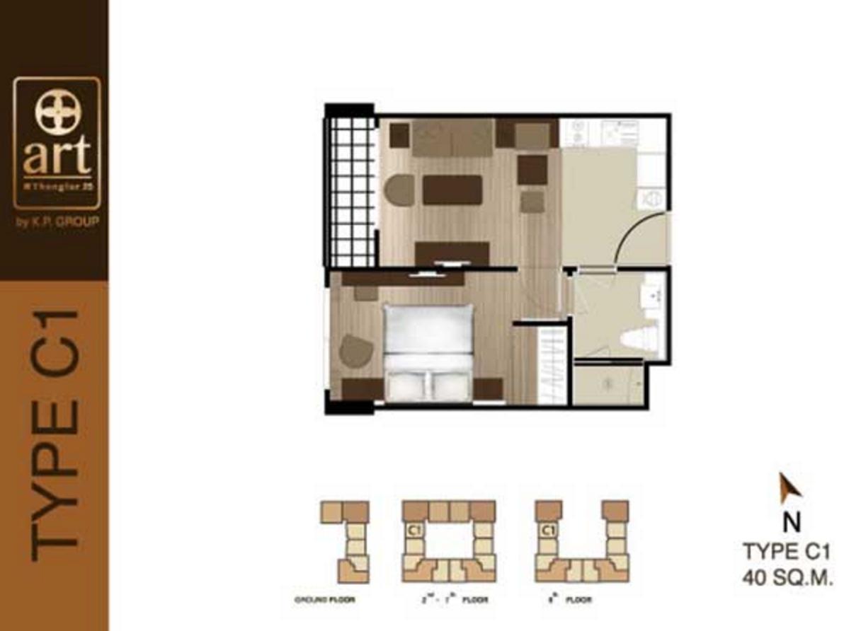 แปลนแบบ 1 ห้องนอน โครงการ Art ทองหล่อ