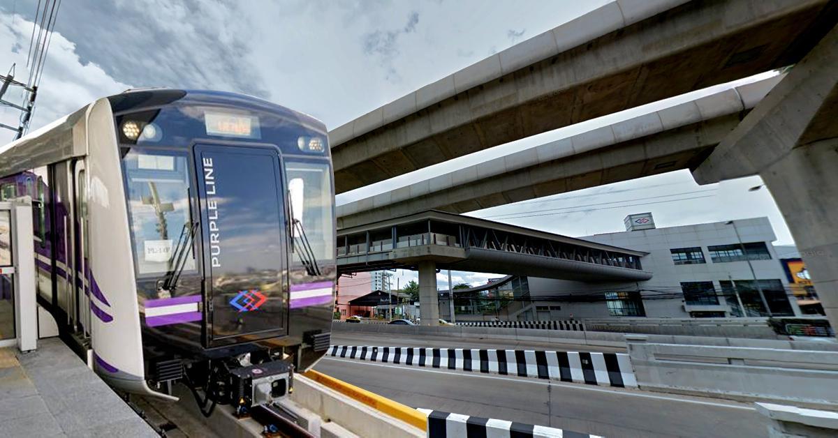 รูปบทความ ส่องทำเลใกล้รถไฟฟ้าสายสีม่วงกับไลฟ์สไตล์ที่แตกต่าง