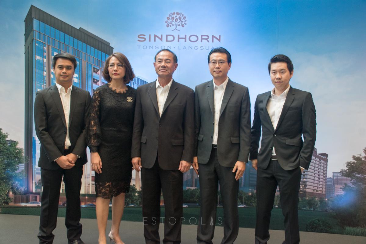 """รูปบทความ """"สยามสินธร""""เปิดตัว 2 โครงการใหม่ระดับ Super Luxury ใจกลางเมือง"""
