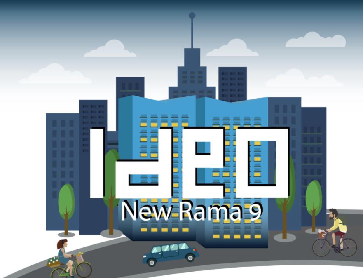 รูปบทความ ทำไม Ideo New Rama9 ถึงน่าสนใจ? และกำลังจะกลายเป็นคอนโดใจกลางHubใหม่ของกรุงเทพ