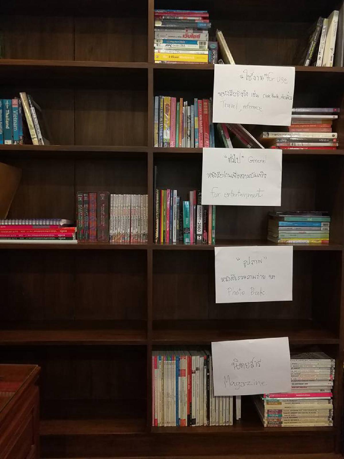 รีวิว การจัดห้องให้น่าอยู่ ตามวิธี KonMari Method (คนมาริ) จากญี่ปุ่น!