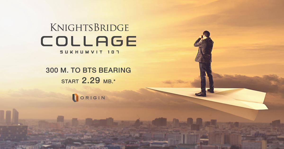 รูปบทความ เตรียมพบ KnightsBridge Collage Sukhumvit 107 คอนโดหรูบนไพรม์ทำเล