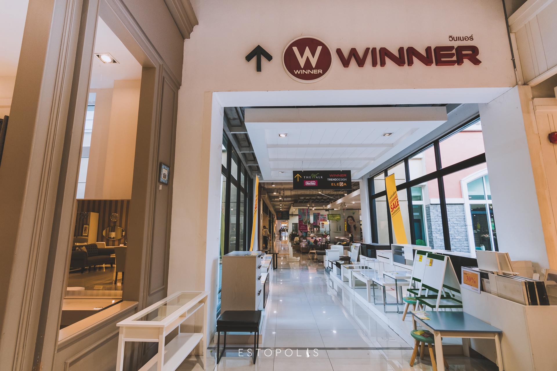 winner furniture แบรนด์ดีไซน์เดิม แต่ราคาลดลงจาก ร้านเฟอร์นิเจอร์ Index Living mall