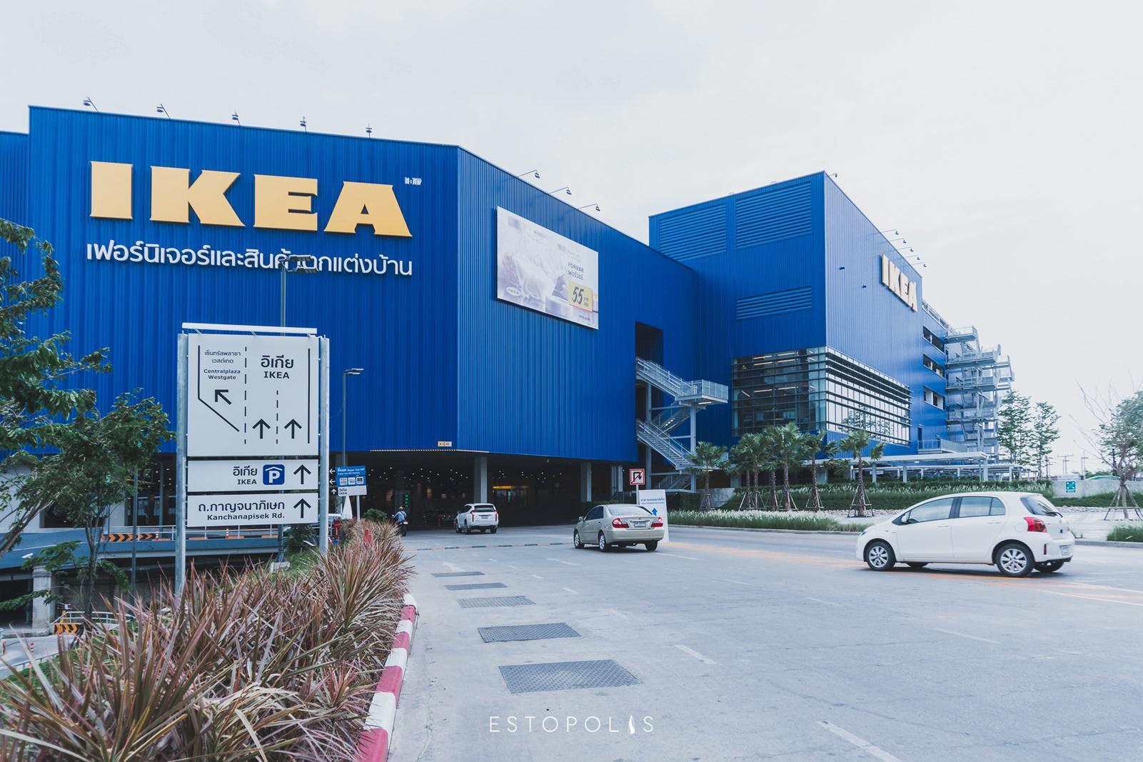 รูปบทความ รีวิว อิเกีย บางใหญ่ อยู่ตรงไหน ไปยังไง เปิดแผนที่ช็อปแห่งใหม่ของ IKEA