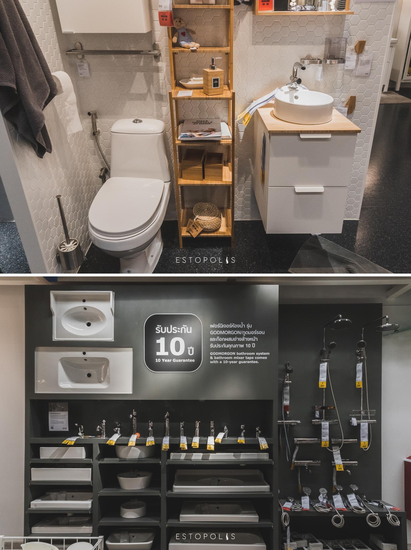 โซนห้องน้ำของอิเกีย บางใหญ่จำหน่ายพวกม่านห้องน้ำ พรมเช็ดเท้า ผ้าขนหนูและเฟอร์นิเจอร์สำหรับห้องน้ำครบชุด
