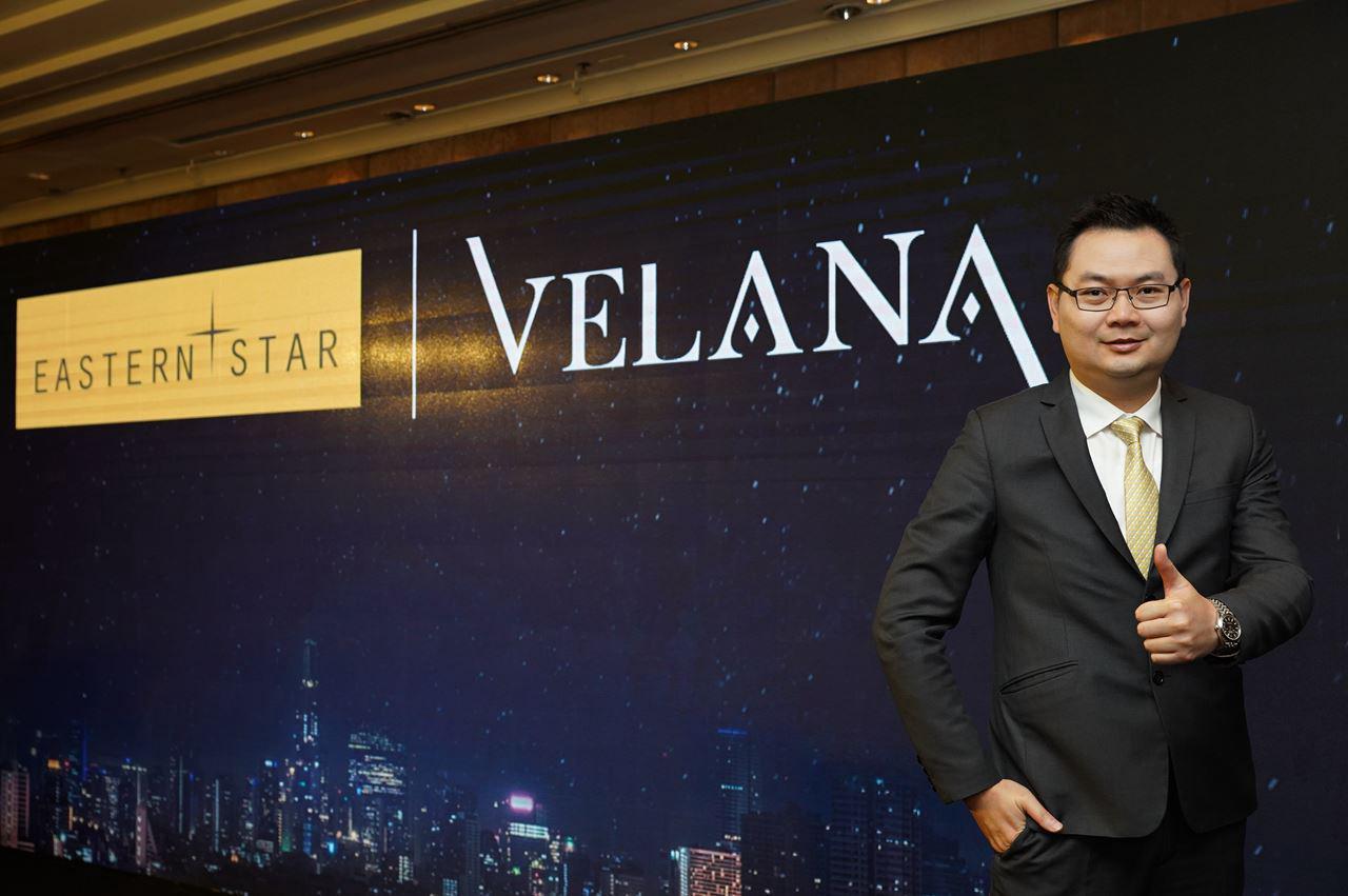 """รูปบทความ ESTAR บุกแบรนด์ """"VELANA"""" เน้นตลาด Gen X & Y ตั้งเป้าขายปี 61 ทะลุพันล้าน"""