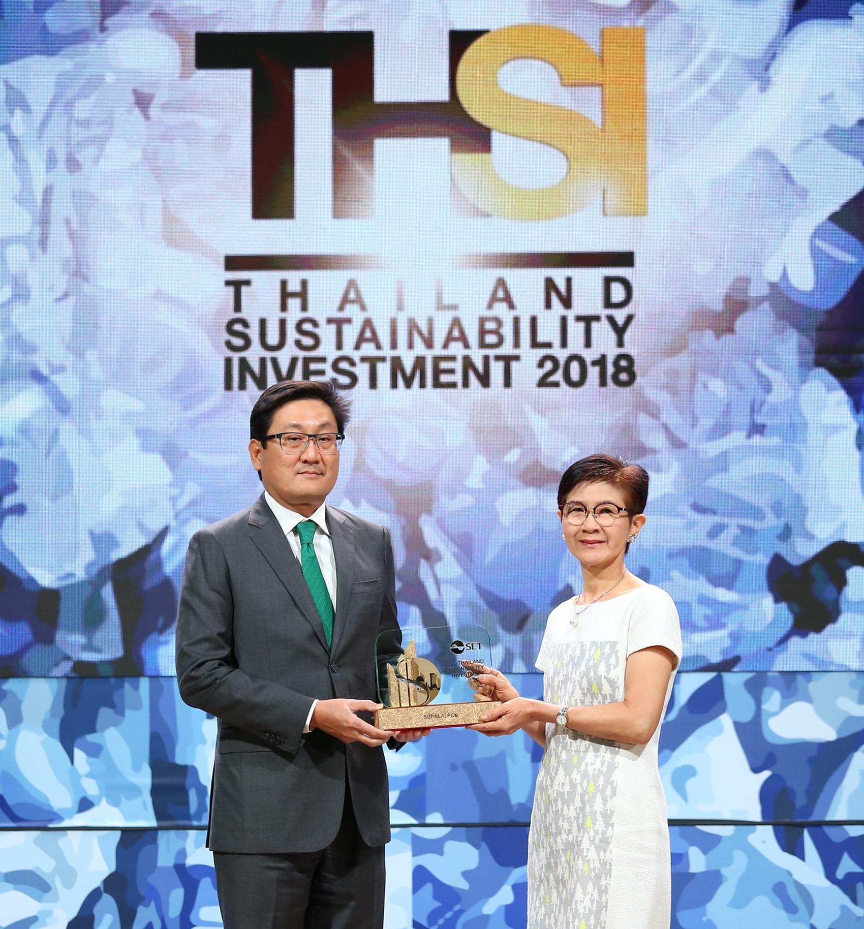 รูปบทความ ศุภาลัย คว้ารางวัล Thailand Sustainability Investment 2018 ต่อเนื่องปีที่ 4