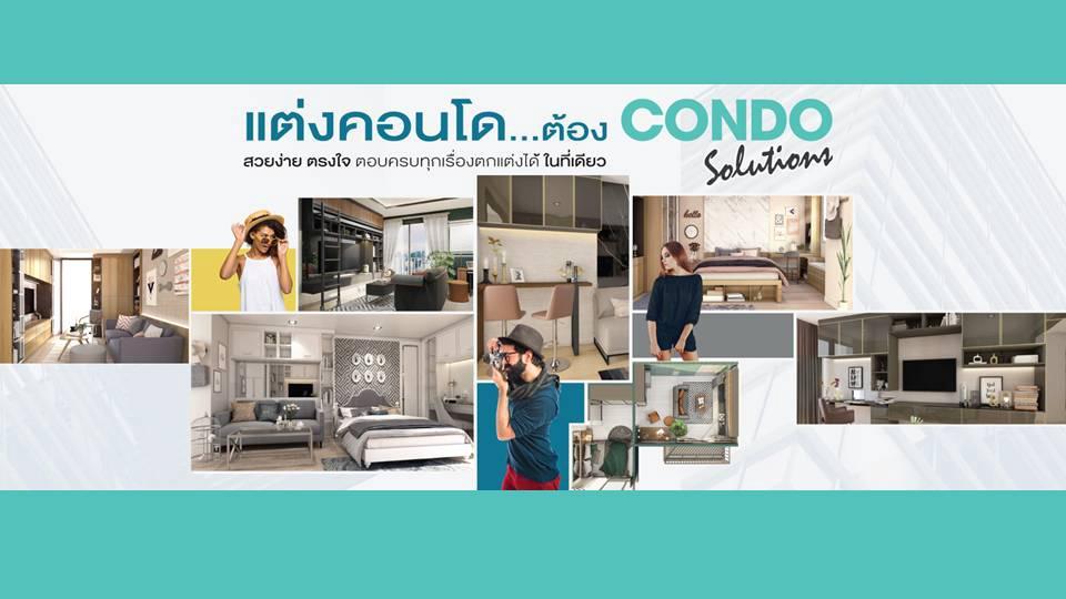 รูปบทความ SB Design Square ชวนแต่งคอนโดอย่างง่าย รู้งบ รู้แบบ ก่อนตัดสินใจแต่งคอนโด