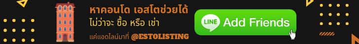 เช่าคอนโด เพชรบุรี