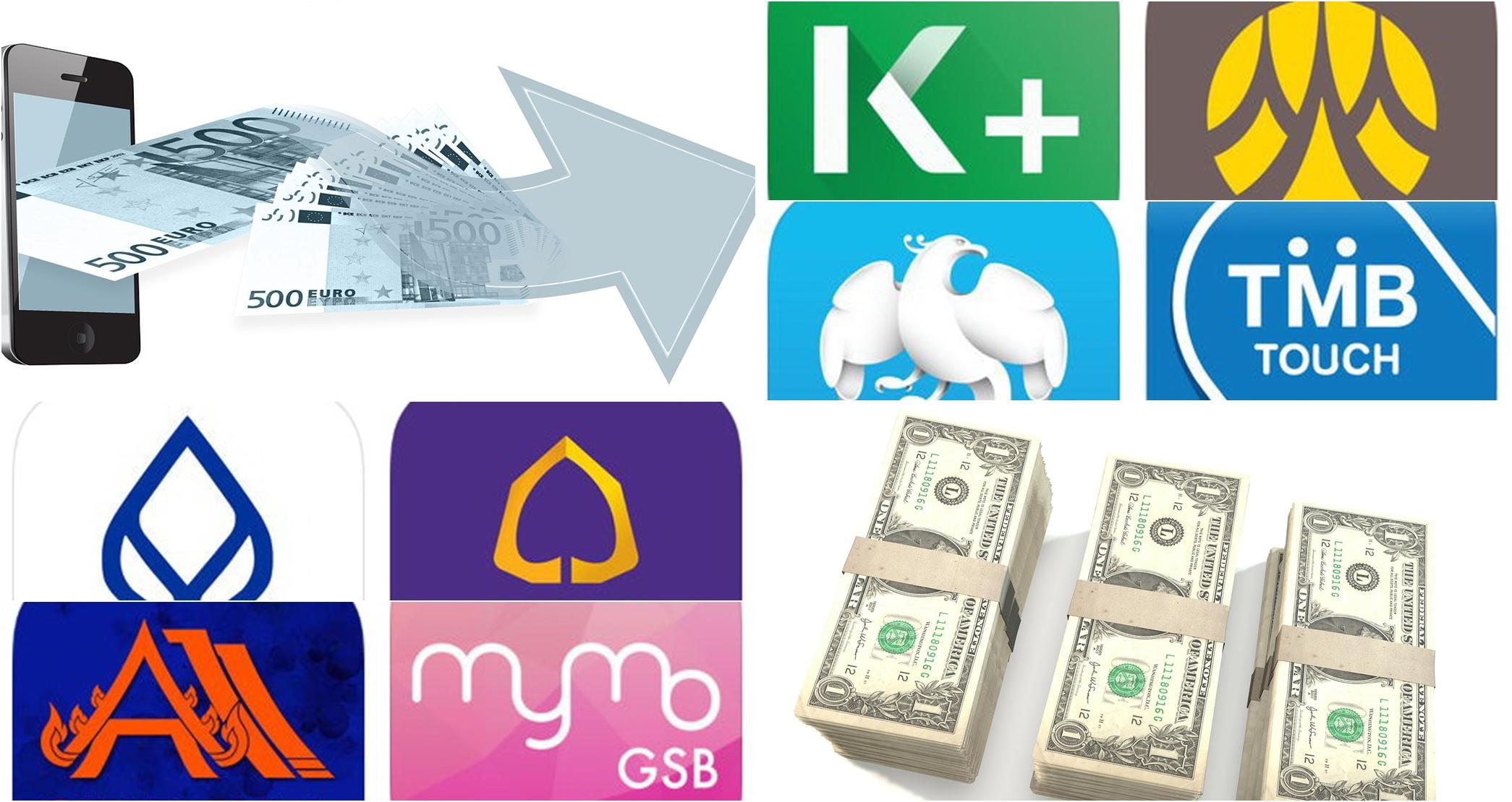 รูปบทความ ส่องการใช้งาน App Mobile Banking แต่ละธนาคารเป็นอย่างไรกันบ้าง