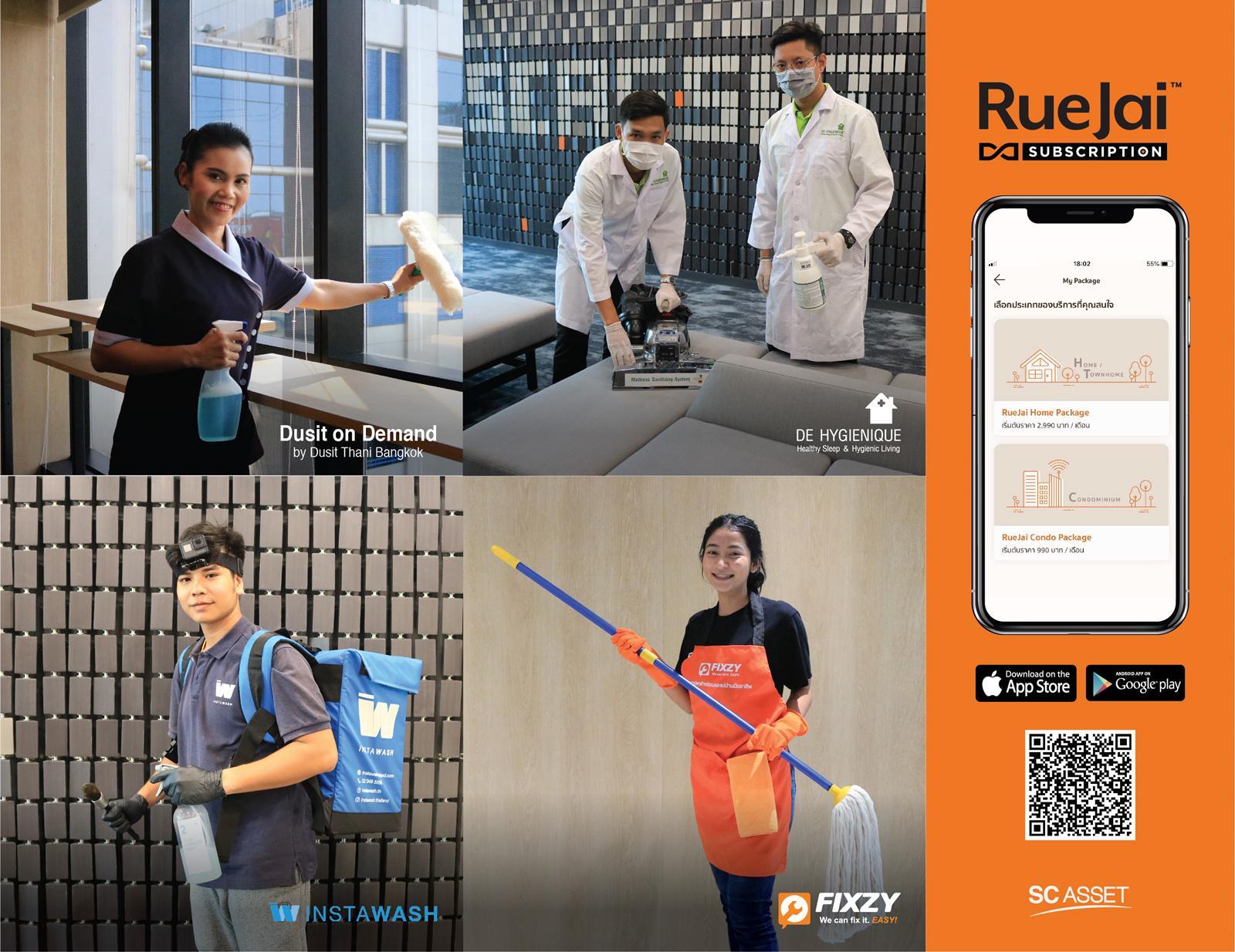"""รูปบทความ """"Rue Jai Subscription"""" แอพรู้ใจ ช่วยเรื่องบ้าน จัดการชีวิตให้เป็นเรื่องง่าย"""