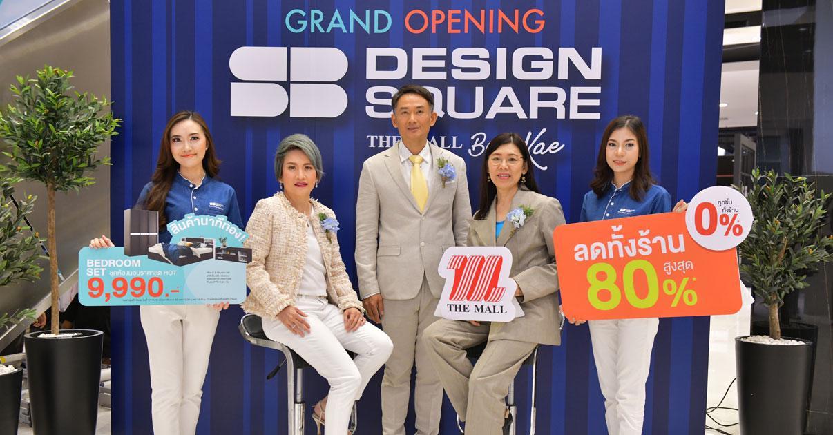 รูปบทความ ลดสูงสุด 80% SB Design Square ฉลองเปิดสาขาใหม่ที่เดอะมอลล์บางแค
