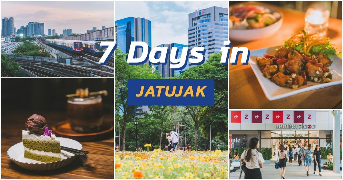 รูปบทความ 7-Days-in-JATUJAK-เดินทางหาความสุข-ใกล้รถไฟฟ้า-จตุจักร-กำแพงเพชร