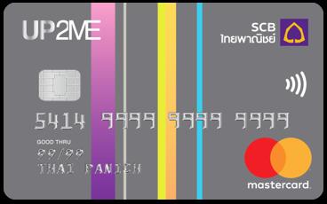 ส่วนลด Shopee เมื่อทำบัตรเครดิต กับ SCB