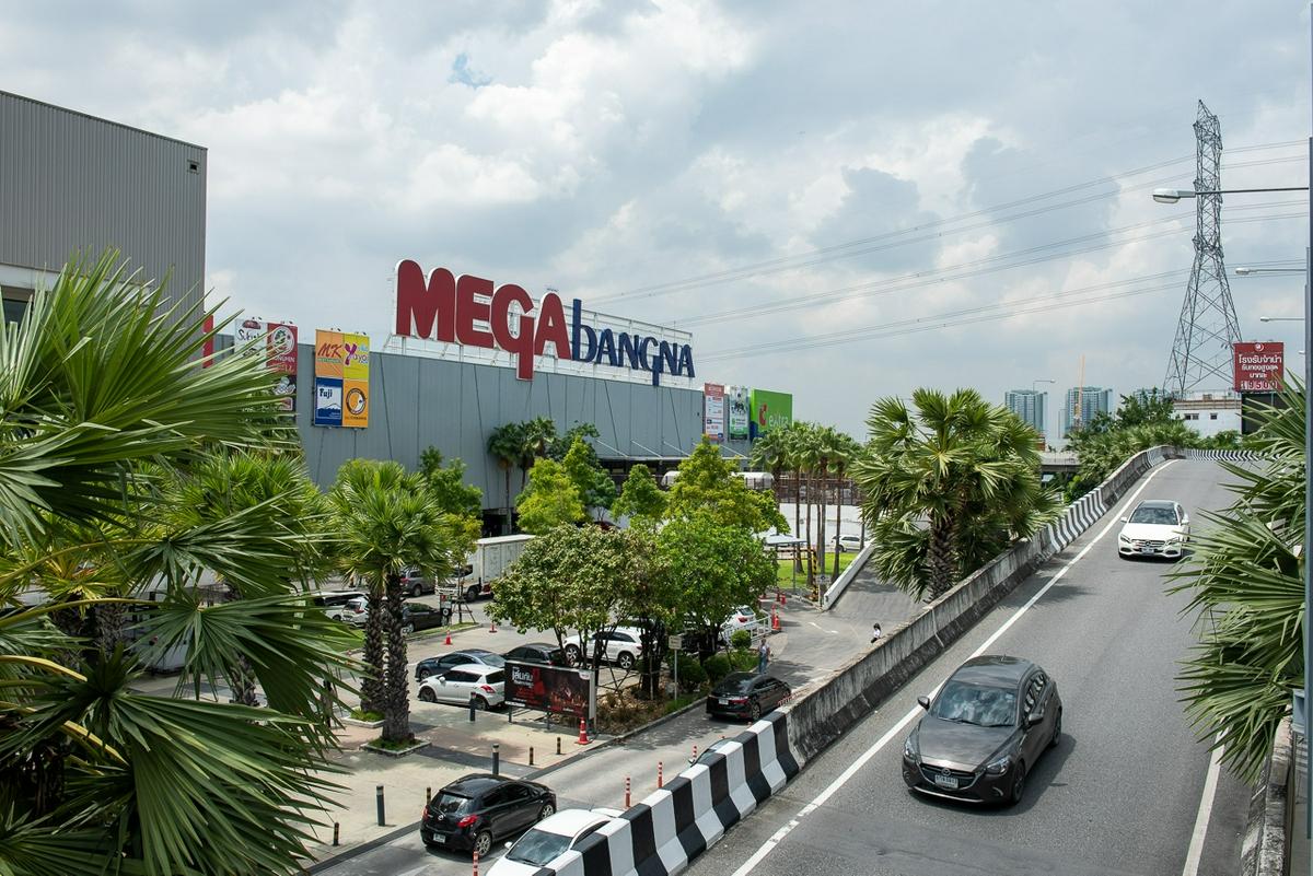 Mega Bangna - บ้านบางนา บ้านเดี่ยวบางนา ทาวน์โฮมบางนา