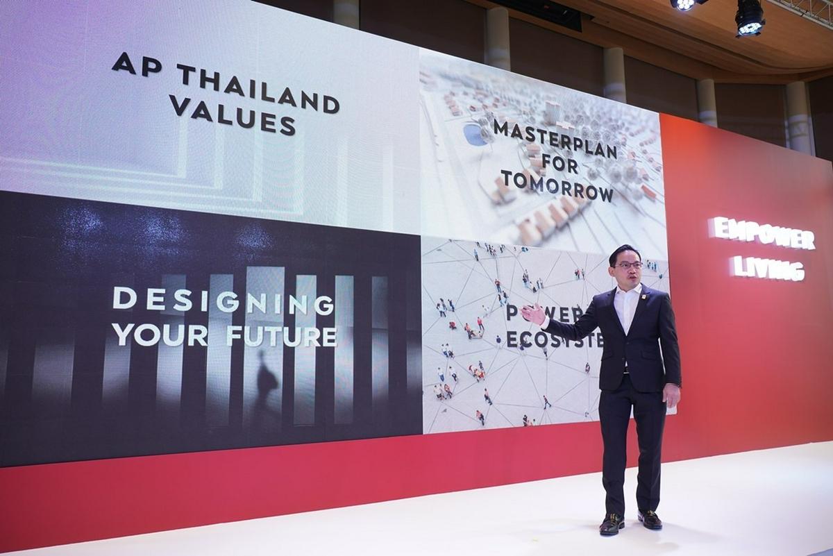 รูปบทความ AP Thailand มุ่งพัฒนาแนวราบ หลังยอดขายโตต่อเนื่อง