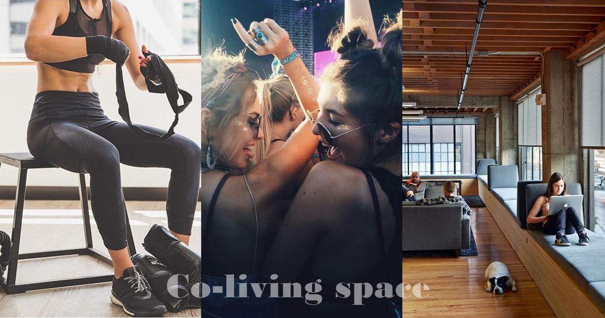 รูปบทความ คอนโด Co-living space เทรนการใช้ชีวิตรูปแบบใหม่ของคนยุค Gen Y
