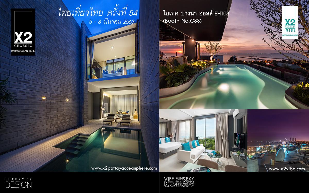 รูปบทความ 'ฮาบิแทท ฮอสพิทัลลิตี้' ส่งโปรโมชั่นเที่ยวไทยสุดคุ้มกับที่พักสุดเอ็กซ์คลูซีฟ ในงานไทยเที่ยวไทย ครั้งที่ 54