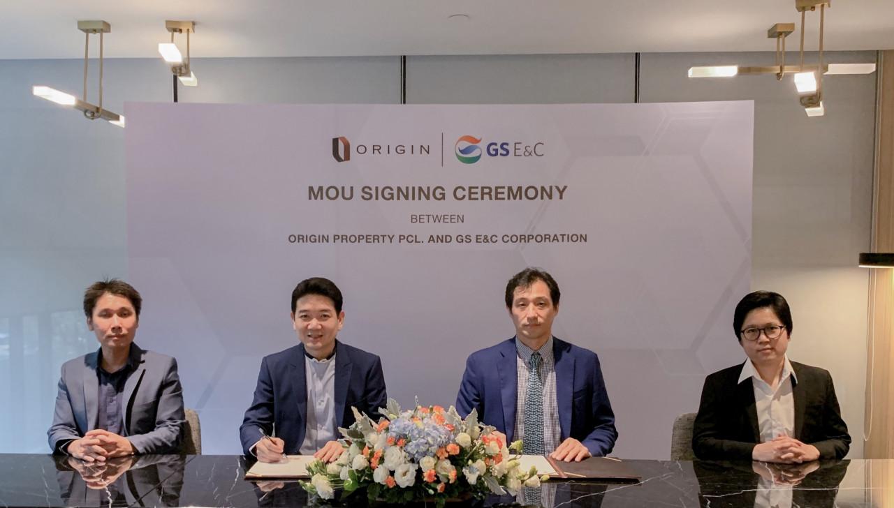 """รูปบทความ """"ORI"""" ผนึกยักษ์ใหญ่ก่อสร้างและอสังหาฯ เกาหลี """"GS E&C"""" พัฒนาคอนโด 2 โครงการ"""