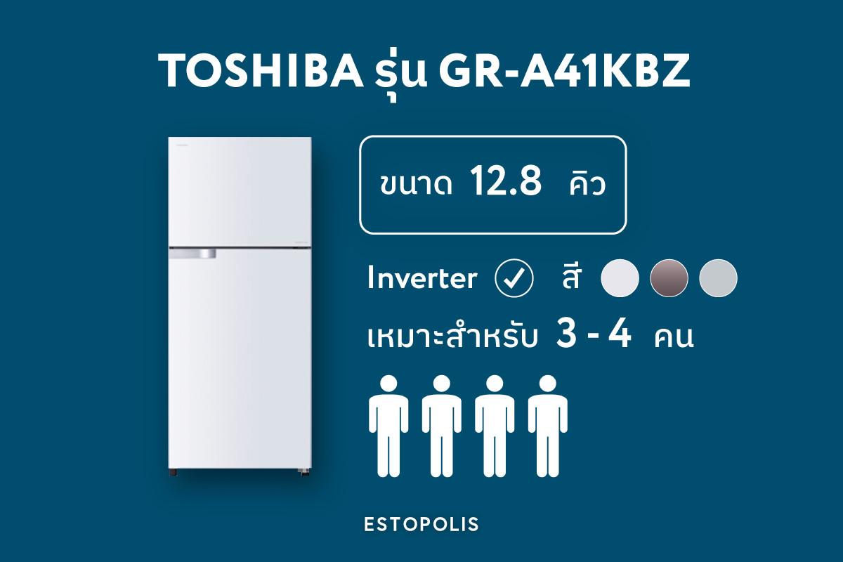 ตู้เย็น 2 ประตู TOSHIBA รุ่น GR-A41KBZ