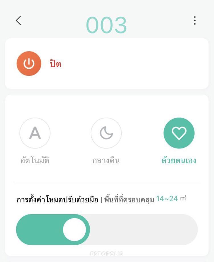 Mi Home เครื่องฟอกอากาศ Xiaomi Air Purifier Pro