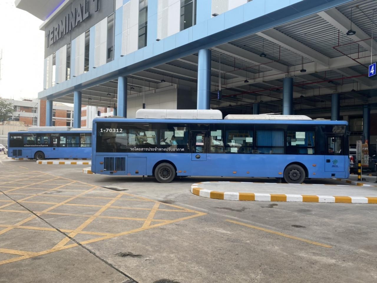 รูปบทความ เช็คจุดจอดรถเมล์ A1-A4 ในสนามบินดอนเมือง จอดที่ไหน อัพเดท 2020