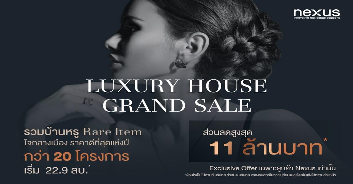 รูปบทความ เปิดโผบ้านหรู 10 โครงการในแคมเปญ Luxury House Grand Sale