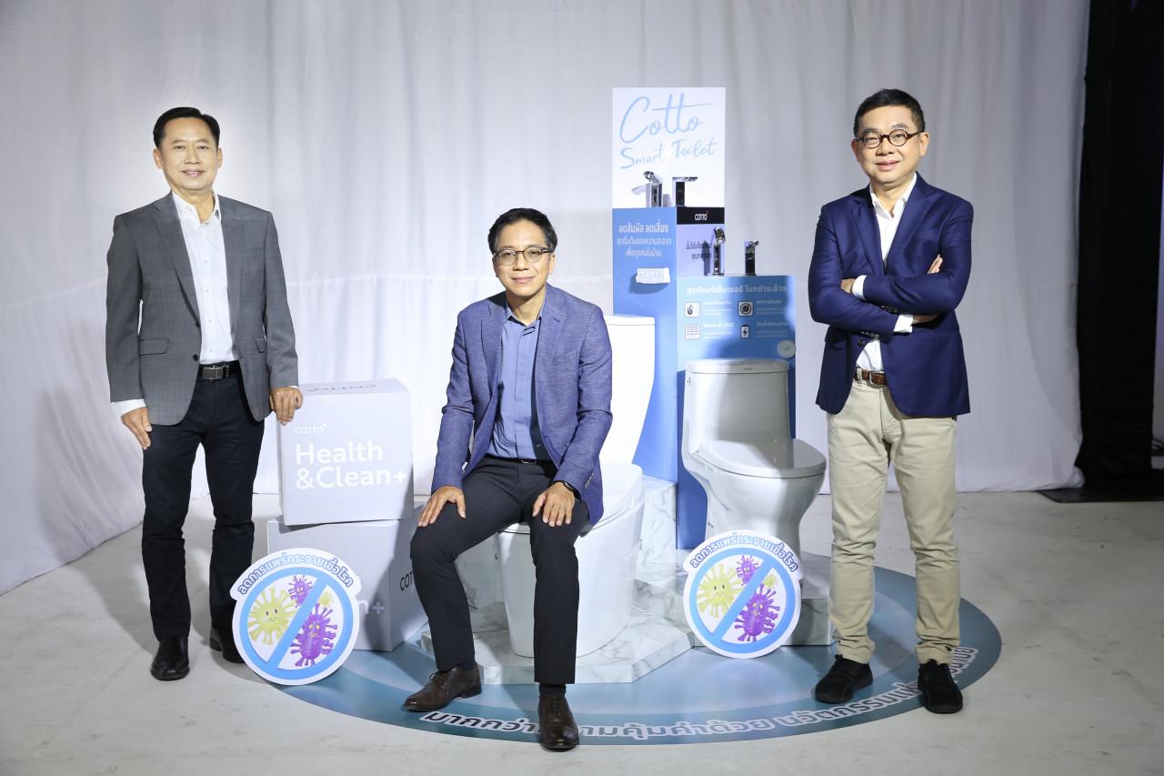 """ภาพประกอบบทความ """"คอตโต้"""" เปิดตัว Smart Toilet นำโดยสุขภัณฑ์อัจฉริยะ """"VERZO"""" ดีไซน์ทันสมัย ช่วยคนไทยลดสัมผัส"""