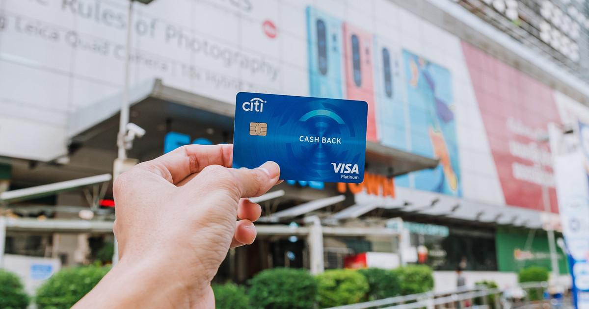 รูป พรีวิวบัตรเครดิต Citi Cash Back ดีไหมในปี 2564