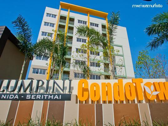 รูปคอนโด ลุมพินี คอนโดทาวน์ นิด้า-เสรีไทย 2