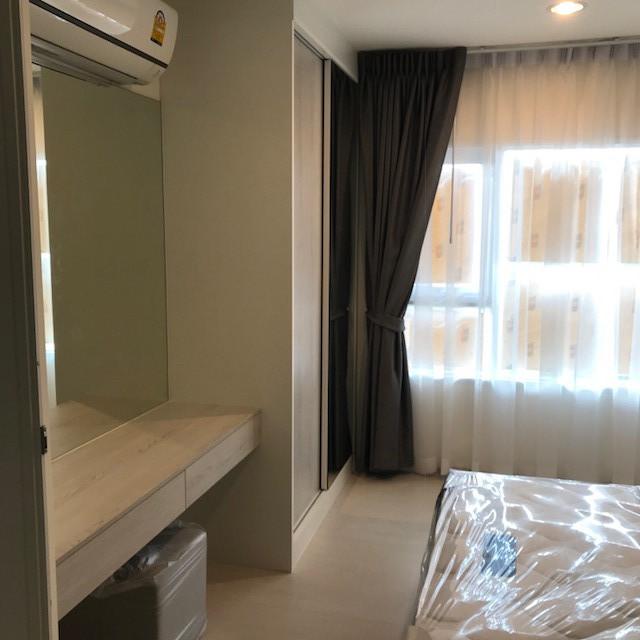 ประกาศRent Aspire Erawan 11th Floor City View 10,000/month