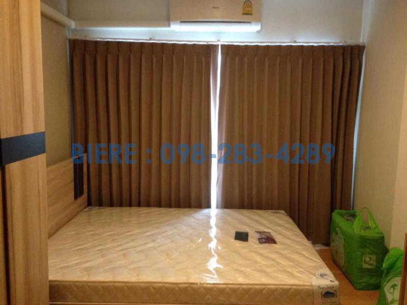 รูปของประกาศขายคอนโดดีมูระ พหลฯ-เกษตร(1 ห้องนอน)(1)