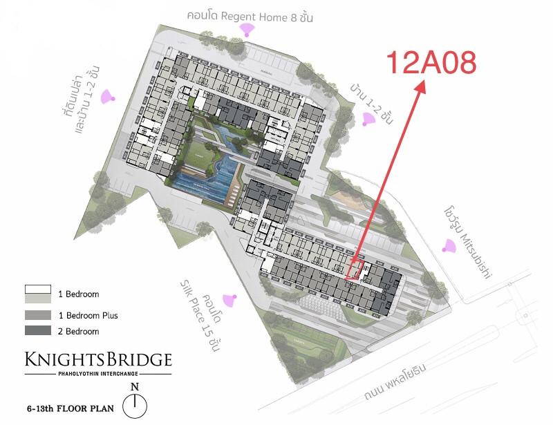 รูปของประกาศขายดาวน์คอนโดKnightsbridge พหลโยธิน อินเตอร์เชนจ์(1 ห้องนอน)(3)