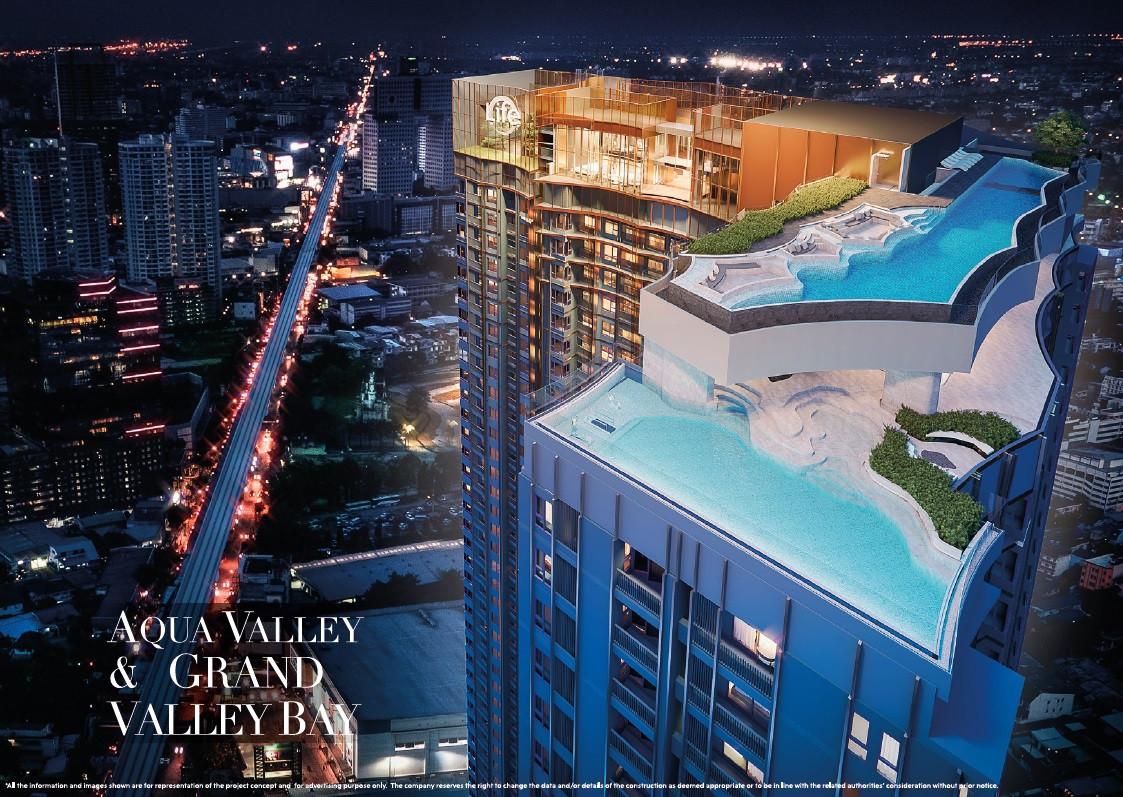 รูปของประกาศขายคอนโดไลฟ์ ลาดพร้าว แวลลีย์(1 ห้องนอน)(1)