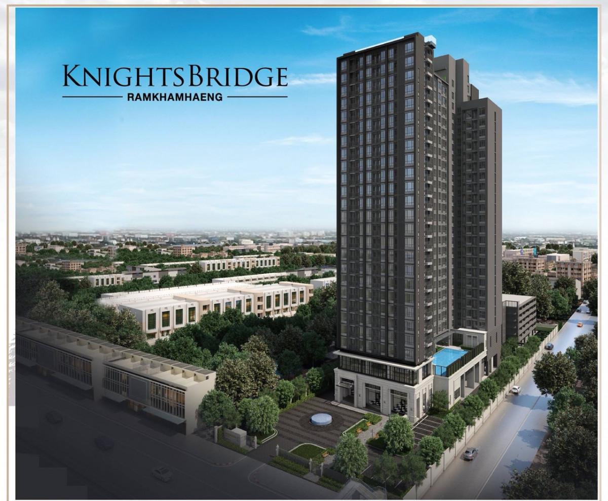 รูปของประกาศขายคอนโดไนท์บริดจ์ คอลลาจ รามคำแหง (Knightsbridge Collage Ramkhamhaeng)(2 ห้องนอน)(3)