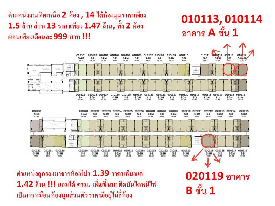 รูปของประกาศขายดาวน์คอนโดดีคอนโด แคมปัส กำแพงแสน(1 ห้องนอน)(3)