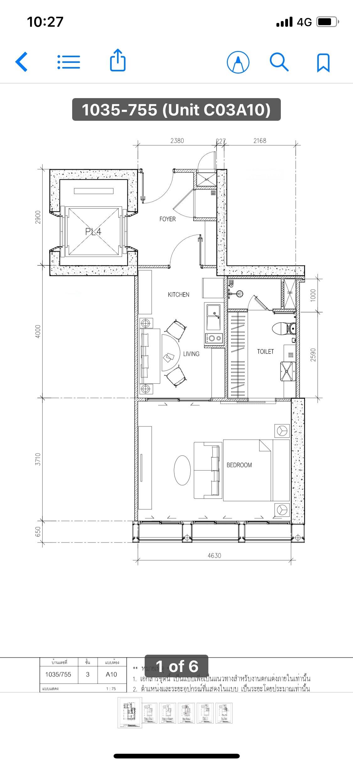 รูปของประกาศขายคอนโดNoble เพลินจิต(1 ห้องนอน)(4)
