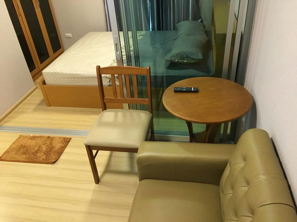รูปของประกาศเช่าคอนโดพลัม แจ้งวัฒนะ สเตชั่น(1 ห้องนอน)(3)